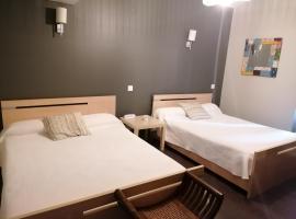 Hotel des Remparts, hotel in Saint-Jean-Pied-de-Port