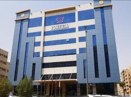 ROSEFIELD HOTEL, hotel perto de Souq al-Thumairi, Riyadh