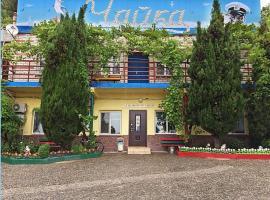 База отдыха Чайка, hotel in Novorossiysk