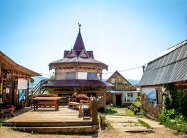 Усадьба Никиты Бенчарова, pet-friendly hotel in Khuzhir
