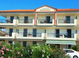 Apartmenthotel-Sithon, hotel in Sarti