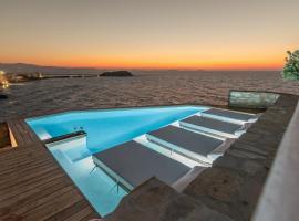 Iliada Suites, apartment in Naxos Chora