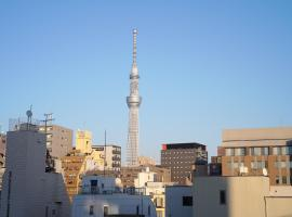 TOKYO-W-INN Asakusa, hostel in Tokyo