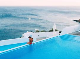 Hotel Petradi, ξενοδοχείο κοντά σε Παραλία Τρεις Κλησιές, Ίος