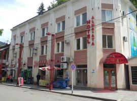 فندق ألما-أتا، فندق في بورجومي