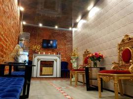 CityСomfort Hotel Novokuznetskaya, hotel in Moscow