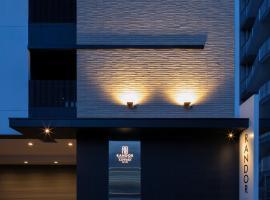 Randor Residential Hotel Sapporo Suites