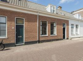 Cozy Holiday Home in Scheveningen with Terrace, holiday home in Scheveningen