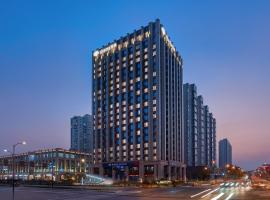 Shama Serviced Apartments Zijingang Hangzhou, hotel in Hangzhou
