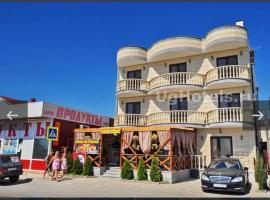Пальма Витязево, pet-friendly hotel in Vityazevo