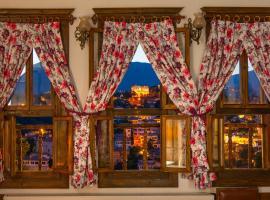Gunes VİP Konak Otel, hotel in Safranbolu