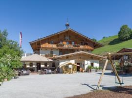 Alpengasthof Gruberhof, hotel in Söll