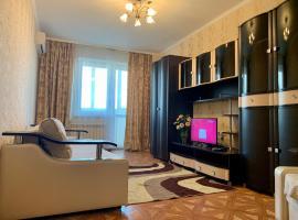 Уютная 1ком квартира на Халтуринском, апартаменты/квартира в Ростове-на-Дону