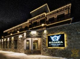 Wellness Hotel Bulgaria, хотел близо до Връх Вихрен, Банско