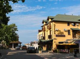 Гостиница Арго, отель в Архипо-Осиповке