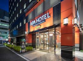 APA Hotel Nagoya-Eki Shinkansenguchi Kita, hotel in Nagoya