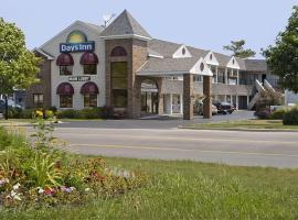 Days Inn by Wyndham Mackinaw City - Lakeview, motel in Mackinaw City