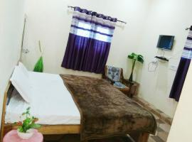 Anand guest house, guest house in Mathura