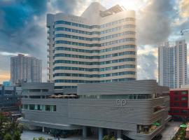 Amber East Hotel, hotel in Guangzhou
