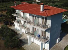 Vergina Pension, hotel in Sarti