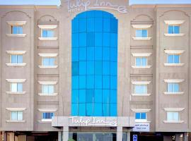 Tulip Inn Corniche Dammam, hotel em Dammam