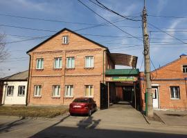"Хостел "" Комфортный домик"", bed & breakfast a Vladikavkaz"