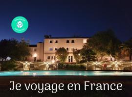 Kyriad Nantes Sud - Bouaye Aéroport, hotel near Nantes Atlantique Airport - NTE,