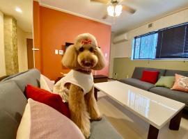 SAKURA HOUS 1F - Vacation STAY 88441, villa in Nagoya
