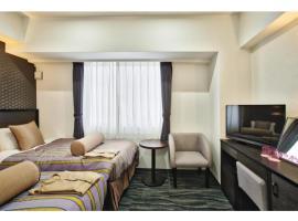 Hotel Koza - Vacation STAY 87019, hotel in Okinawa City
