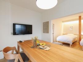 hiyohiyo, appartamento a Kanazawa