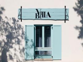 Villa Bella, B&B in Badacsonytomaj