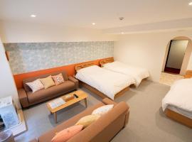 Lions Mansion Echigo Yuzawa - Vacation STAY 7917、湯沢町のアパートメント