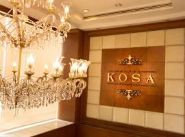 Kosa Hotel & Shopping Mall, hotel in Khon Kaen