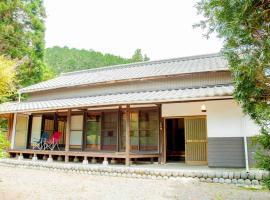 Shimada - House - Vacation STAY 4060, hotel near Shizuoka Airport - FSZ,