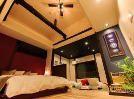 ORIGAMI STAY - Vacation STAY 87764, villa in Nagoya