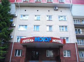 """Готель """"МОТОР"""", отель в Луцке"""