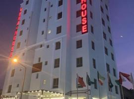 Vera House Hotel، فندق بالقرب من ذا أفينيوز مول، الكويت