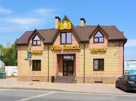Вилла Санчо, love hotel in Volgograd