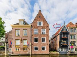 Het Schaager Waapen, apartment in Alkmaar