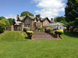 Arden House Hotel, hotel in Kirkcudbright