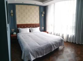 Beijing Yi Ting Zhen She Hotel
