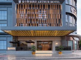 Arthur Hotel Zhujiang New Town Guangzhou, Hotel in Guangzhou