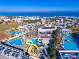 Gouves Waterpark Holiday Resort, budget hotel in Gouves