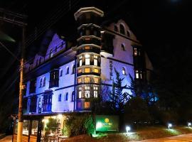 Campos Hotel do Sol, hotel perto de Morro do Elefante, Campos do Jordão