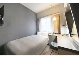 Center Hotel Tokyo - Vacation STAY 89175, hotel near Tokyo Station, Tokyo