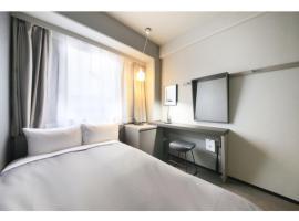 Center Hotel Tokyo - Vacation STAY 89174, hotel near Tokyo Station, Tokyo