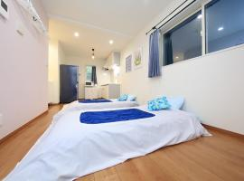 T House - Vacation STAY 89109, hotel in Tokyo