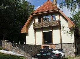 Hostelis PILSKALNI VALMIERA Valmierā