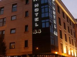 Hotel 44, hotel en Gijón