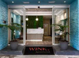 WINK Foreshore, hotel in City Bowl, Cape Town